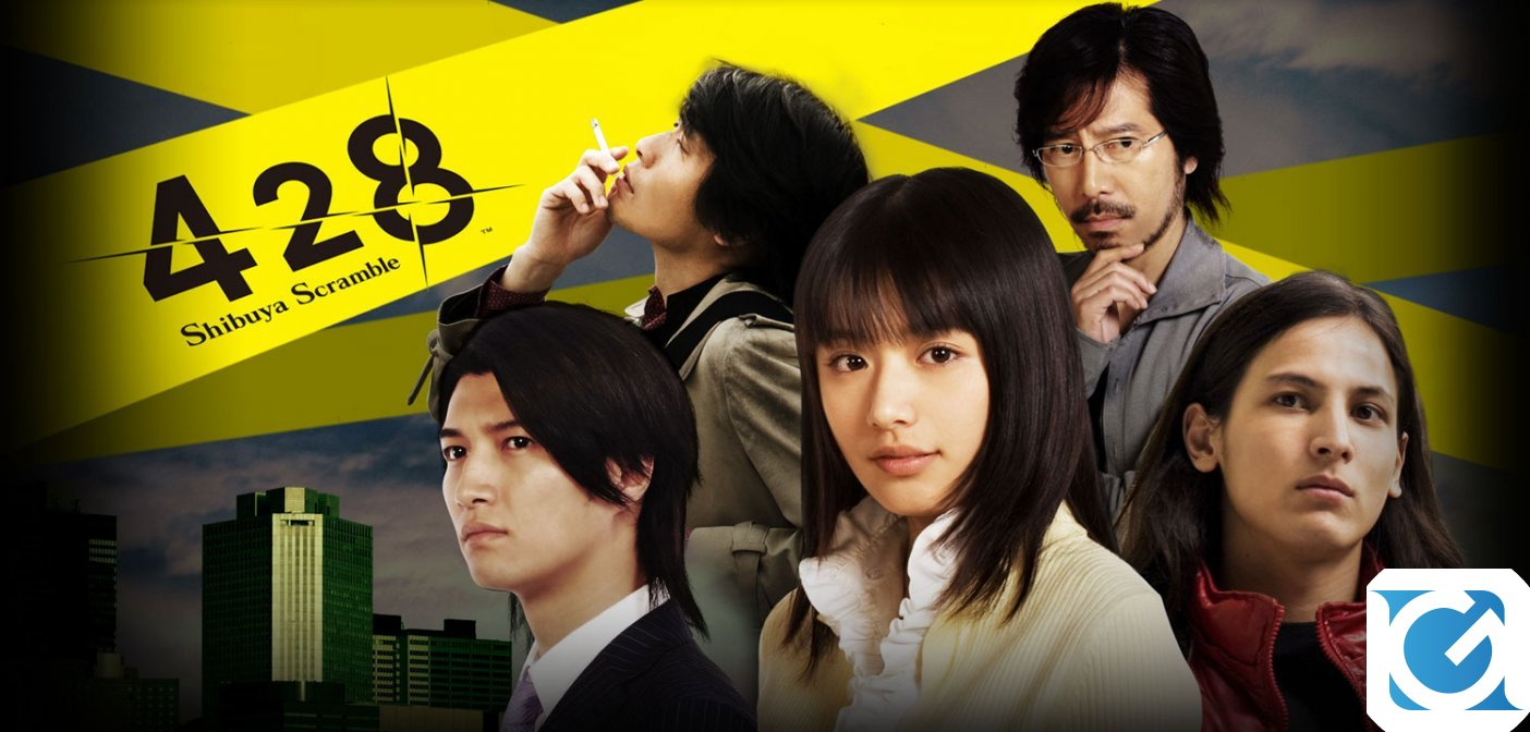 428 Shibuya Scramble disponibile in Europa per Playstation 4