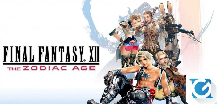 FINAL FANTASY XII THE ZODIAC AGE arriva a Febbraio su PC