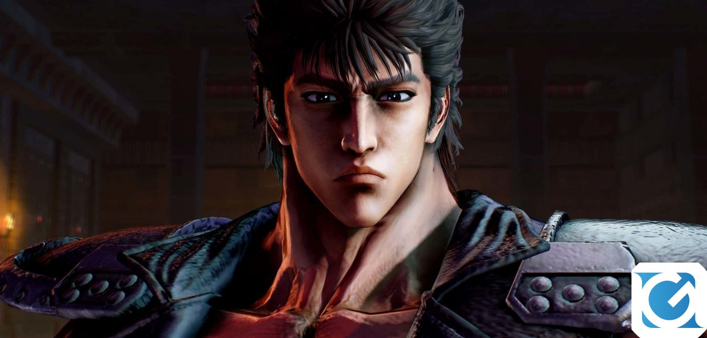 Fist of the North Star: Lost Paradise il DLC Kiryu Skin gratuito per un tempo limitato!