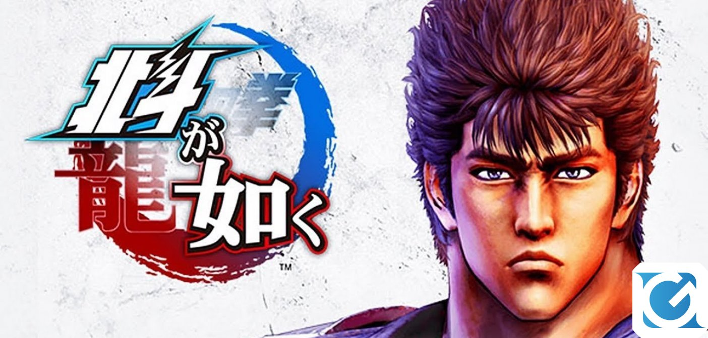 Nuovo trailer e apertura dei preordini per Fist of the North Star: Lost Paradise