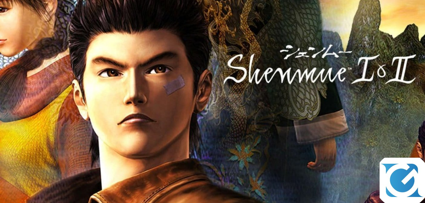 Shenmue I & II e' disponibile per XBOX One, Playstation 4 e PC