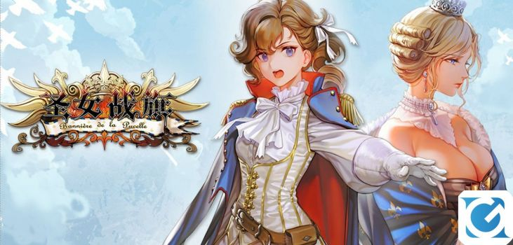 Banner of the Maid arriverà su console quest'anno