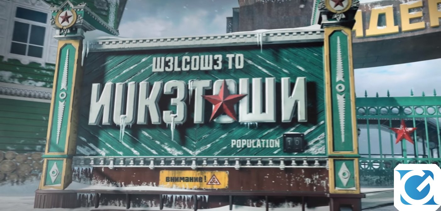 Nuketown per COD Black Ops 4 è disponibile su Playstation 4