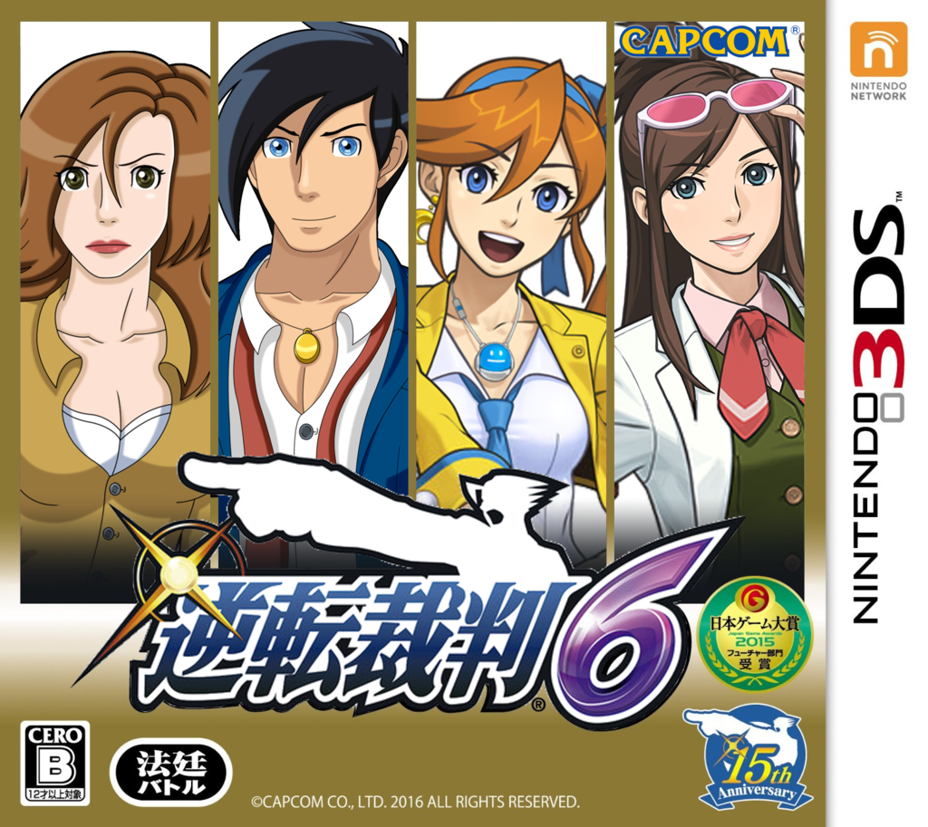 Phoenix Wright: Ace Attorney - Spirit of Justice/>         <br/>         <p itemprop=