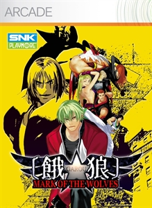 Garou: Mark of the Wolves/>         <br/>         <p itemprop=