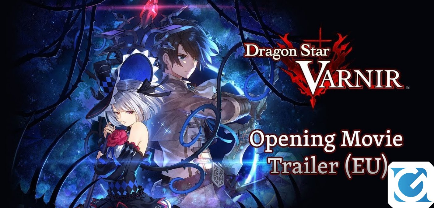 Dragon Star Varnir arriva su Playstation 4 questa estate