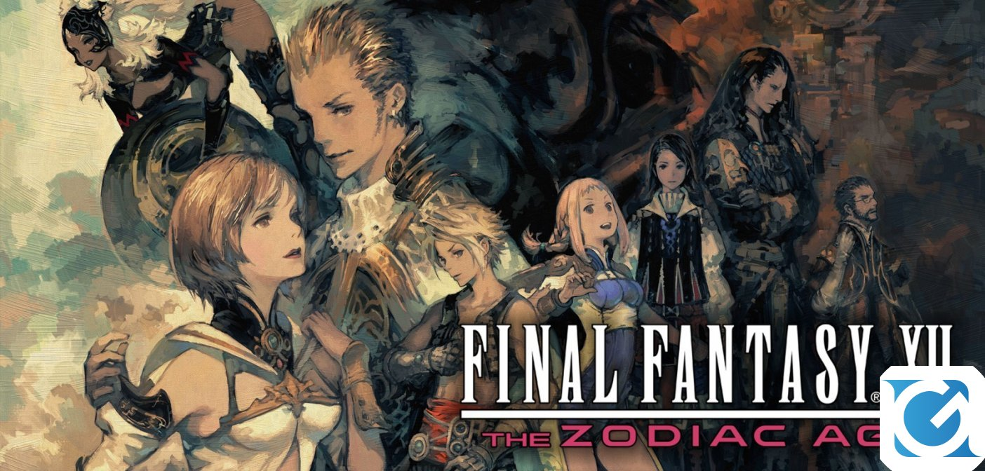 FINAL FANTASY XII THE ZODIAC AGE è disponibile per XBOX One e Switch