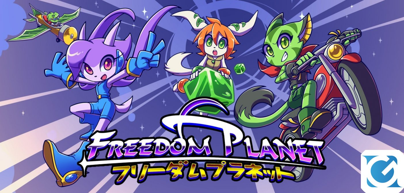 Freedom Planet: demo disponibile e sconto su Switch