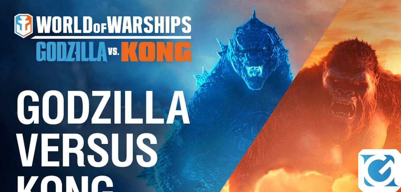 Godzilla e Kong lottano per la supremazia in World of Warships