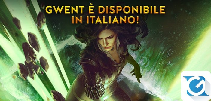 GWENT e' disponibile in italiano