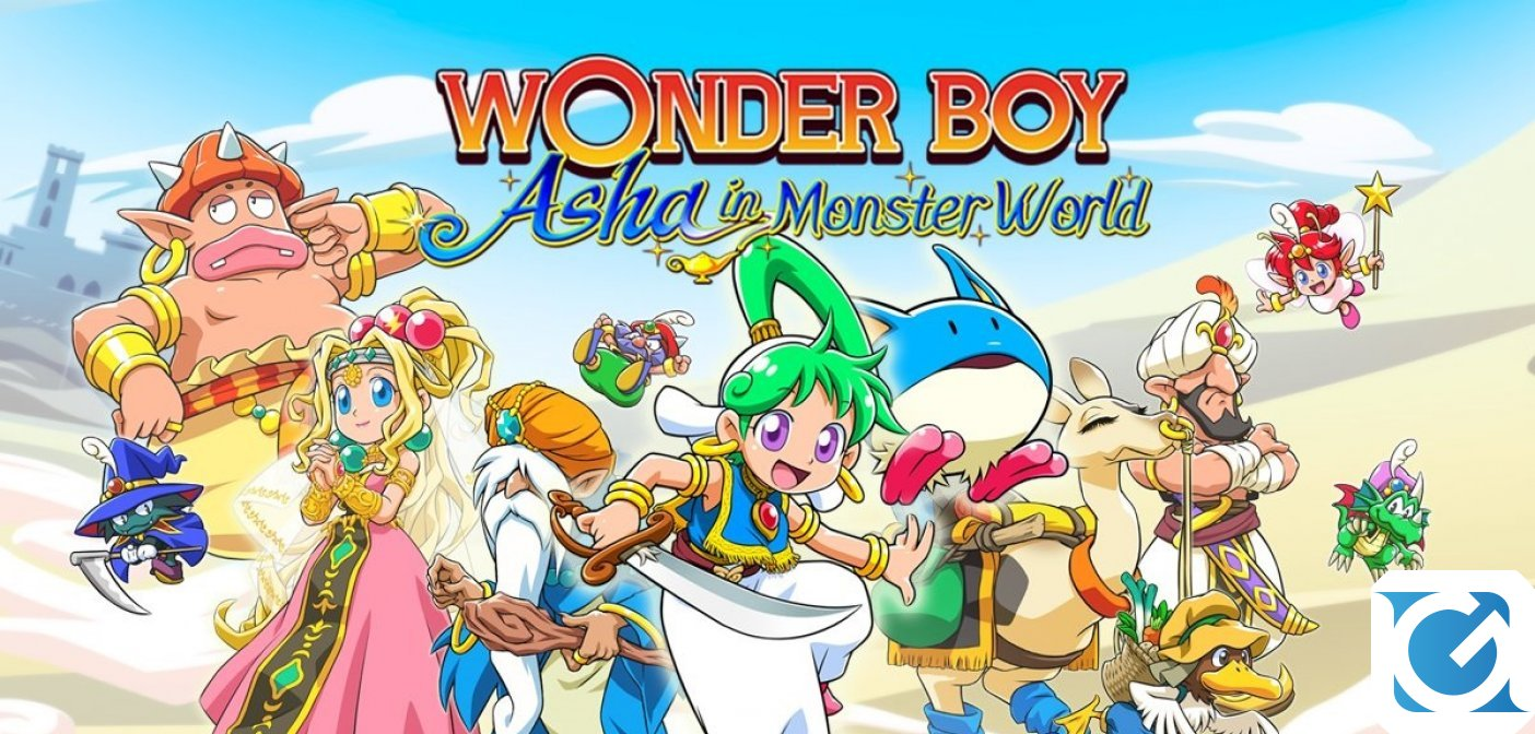 Inin ha annuciato Wonder Boy : Asha in Monster World