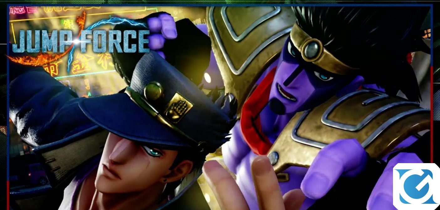 JUMP FORCE Deluxe Edition arriva su Nintendo Switch