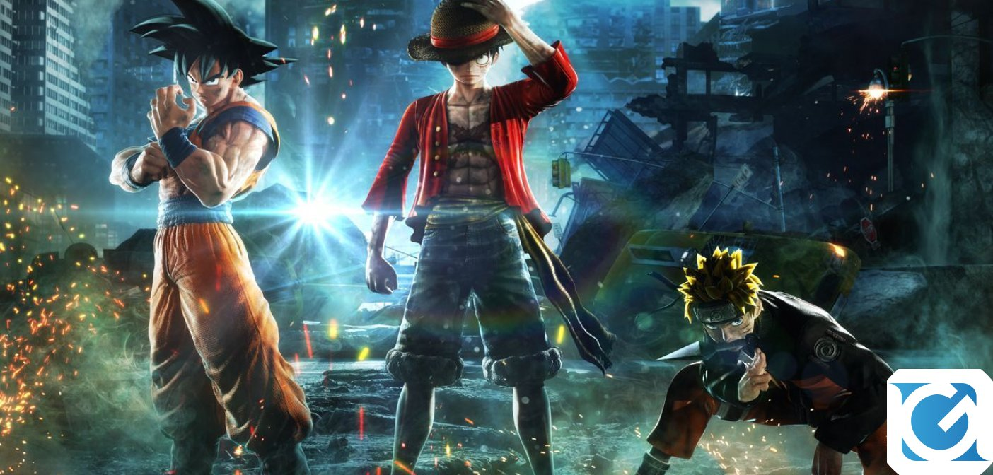 JUMP FORCE ha una data d'uscita