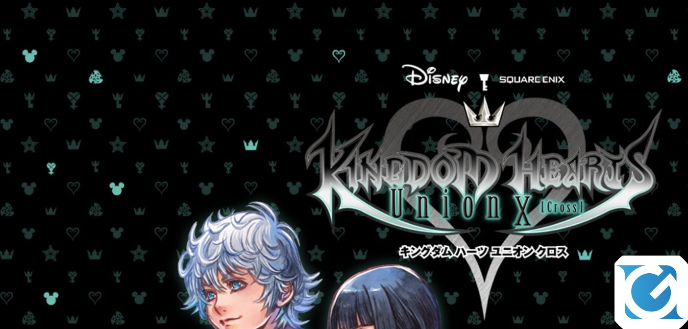 KINGDOM HEARTS Union X[Cross] è disponibile su dispositivi Amazon