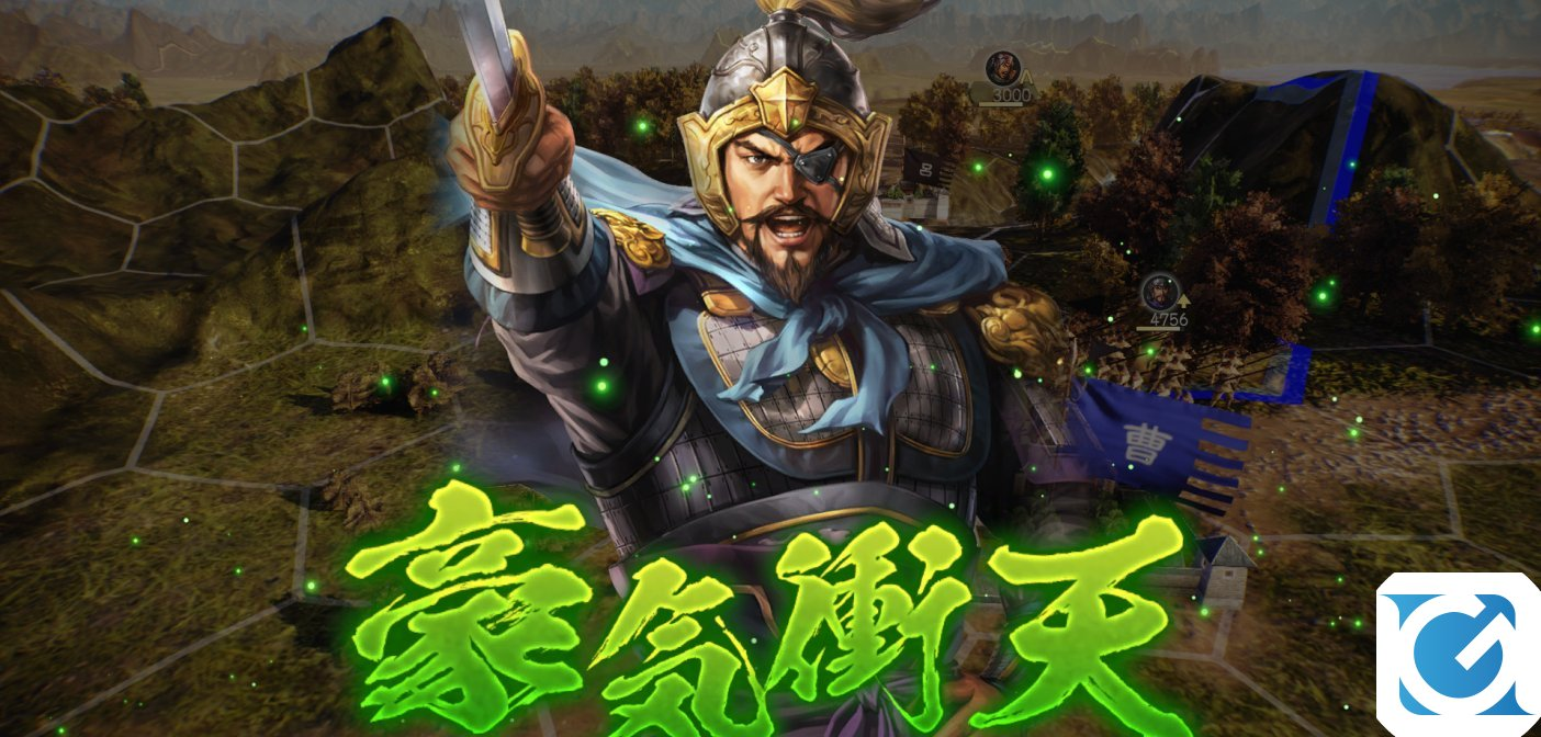 KOEI Tecmo mostra nuove tattiche in Romance of The Three Kingdoms XIV