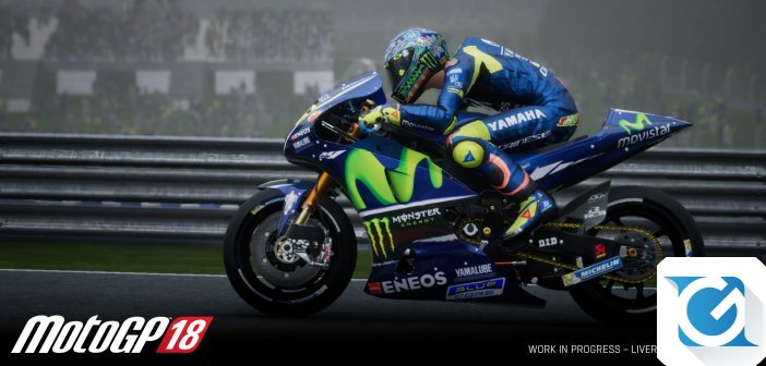 MotoGP 18 e' disponibile per Nintendo Switch