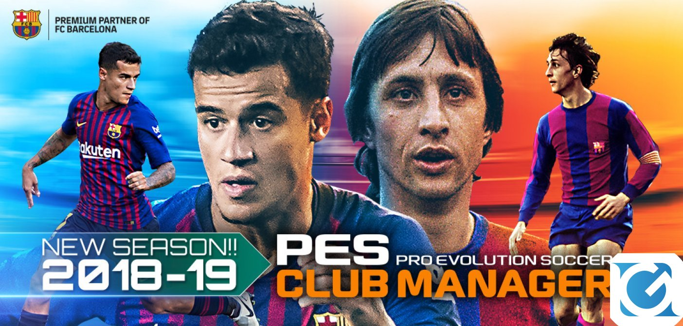 L'aggiornamento 2.0 di PES Club Manager è disponibile