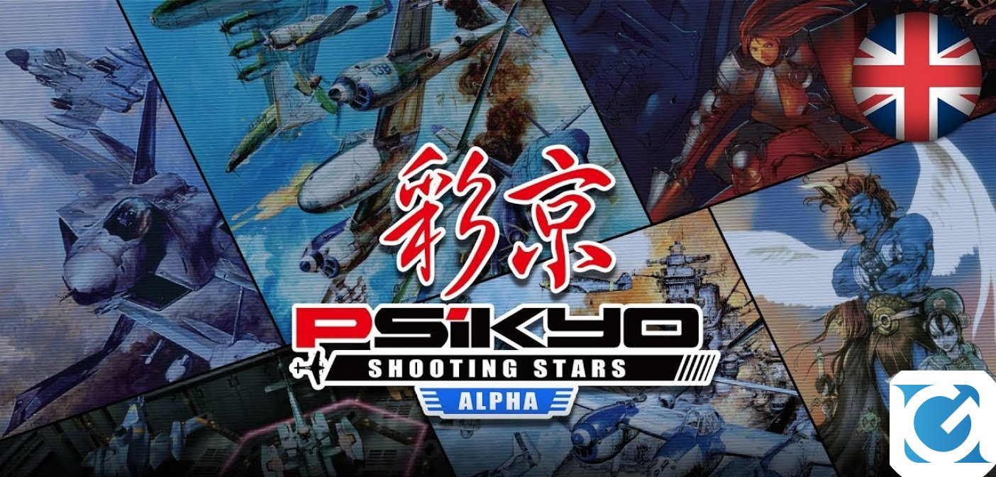 Psikyo Shooting Stars Alpha è disponibile per Switch