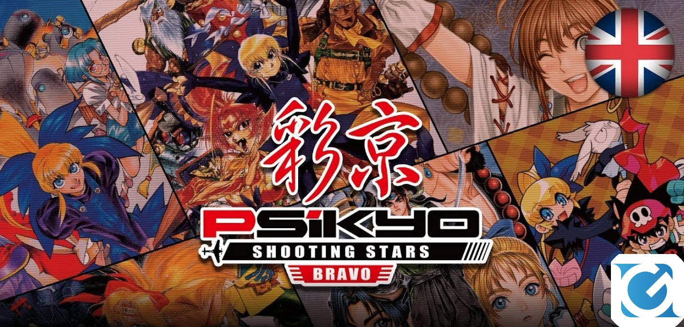 Psikyo Shooting Stars Bravo è disponibile su Switch