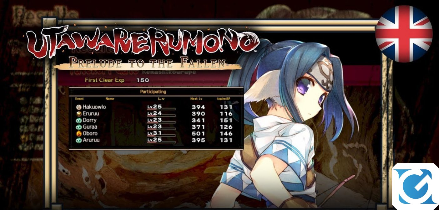 Pubblicato un nuovo gameplay trailer per Utawarerumono: Prelude to the Fallen