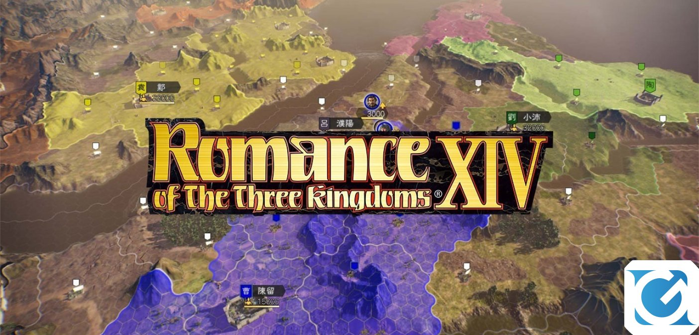 Romance of The Three Kingdoms XIV è disponibile per PS4 e PC