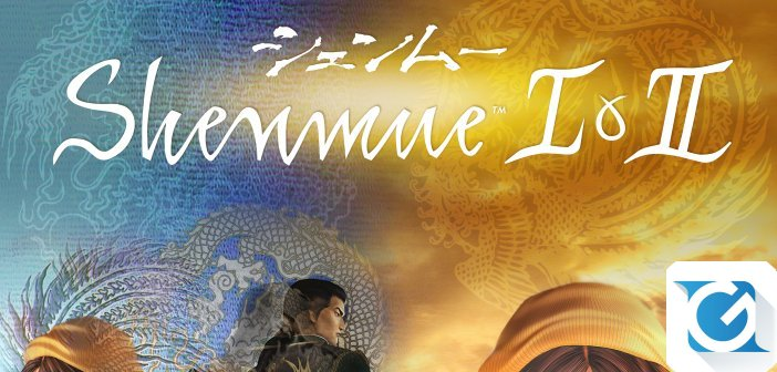Shenmue I & II tornano su XBOX One, Playstation 4 e PC: trailer disponibile!