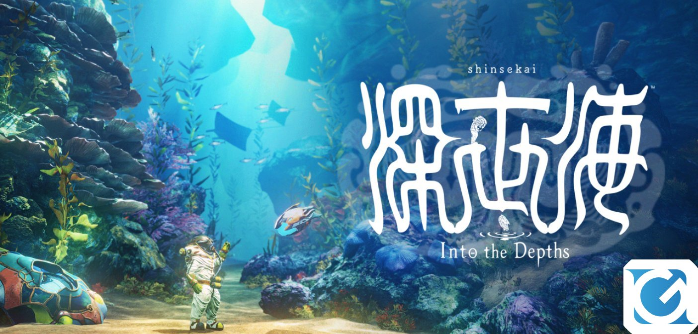 Shinsekai: Into the Depths è disponibile per Nintendo Switch