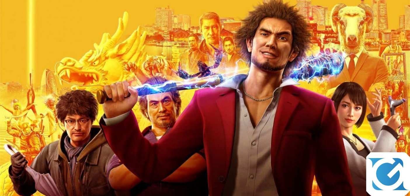 Svelato il nuovo trailer Heroes of Tomorrow per Yakuza: Like a Dragon
