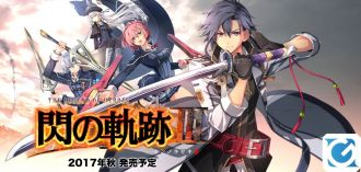 The Legend of Heroes: Trails of Cold Steel III annunciato per PS4