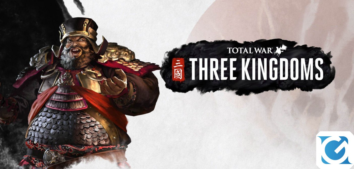 Total War Three Kingdoms: ecco Dong Zhuo