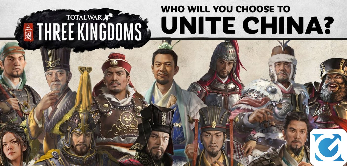 Nuovo video per Total War: THREE KINGDOMS