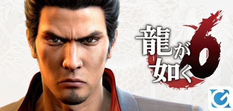 Recensione Yakuza 6: The Song of Life per XBOX ONE - Una incredibile conclusione