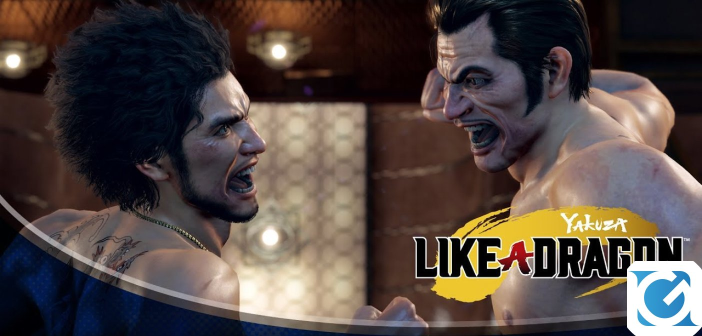 Yakuza: Like a Dragon è disponibile per PC, XBOX One, PS 4 e XBOX Series X | S