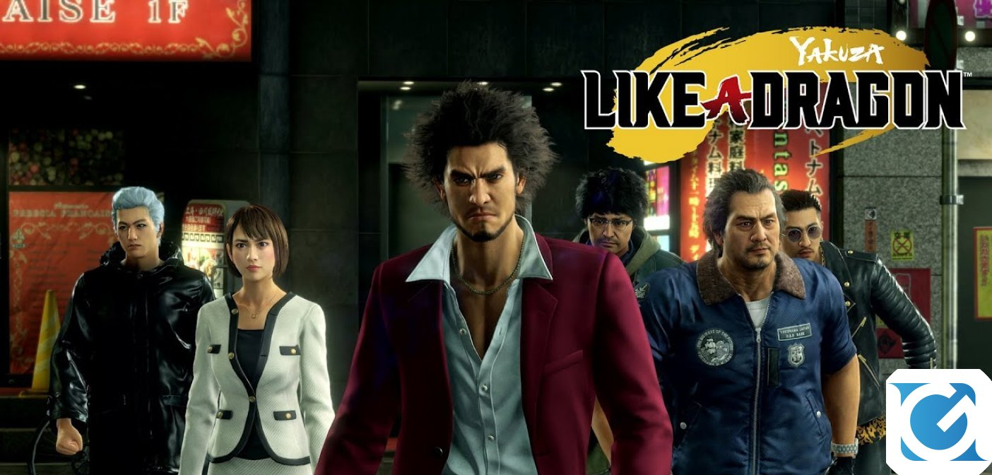 Yakuza: Like a Dragon si mostra in un nuovo trailer: The Dragon's Quest Begins