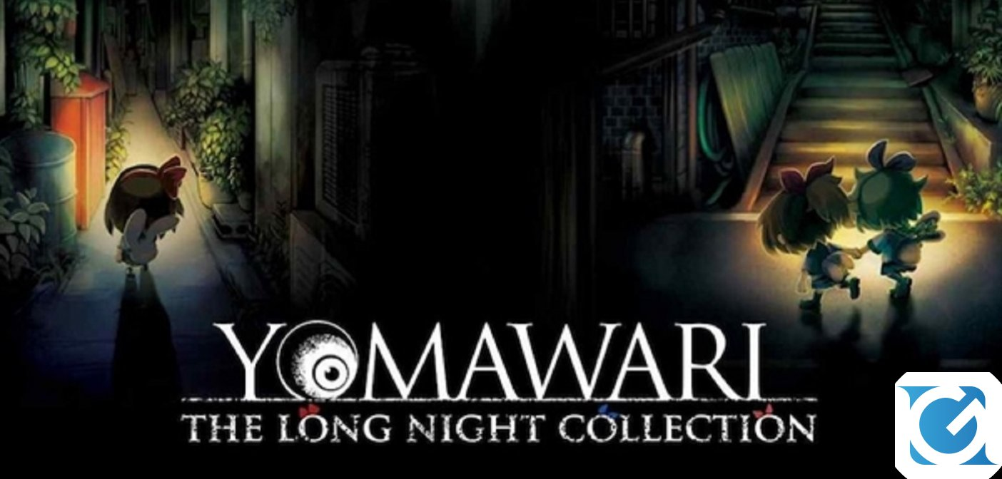 Yomawari: The Long Night Collection è disponibile per Nintendo Switch